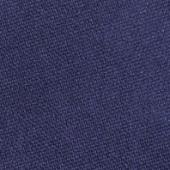 Купить Тени для век Eye-Shadow запасной блок (23134, 104, 1 шт), Limoni (Италия/Корея)