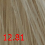 Купить Стойкая крем-краска Superma color (3281, 60/12.81, мерцающий платиновый, 60 мл, Сильные осветлители), FarmaVita (Италия)
