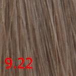 Стойкая крем-краска Superma color (3922, 60/9.22, светлый блондин розовый ирис, 100 мл, Фиолетовые ирисовые тона) фото