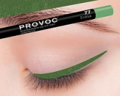 Купить Гелевая подводка в карандаше для глаз Provoc gel eye liner (PV0077, 77, Малахит, шиммер, 1 шт, 1 шт), Provoc (Корея)