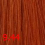 Купить Стойкая крем-краска Superma color (3944, 60/9.44, темный блондин золотисто-медный, 60 мл, Красные тона), FarmaVita (Италия)