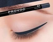 Купить Гелевая подводка в карандаше для глаз Provoc gel eye liner (PV0067, 67, Темно-сапфировый, 1 шт, 1 шт), Provoc (Корея)