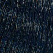 Набор для фитоламинирования Luquias Proscenia Max M (0610, B, синий, 150 г) фото