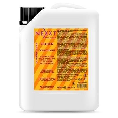 Купить Кондиционер для окрашенных, осветленных и химически завитых волос (CL211520, 5000 мл), Nexxt (Германия)
