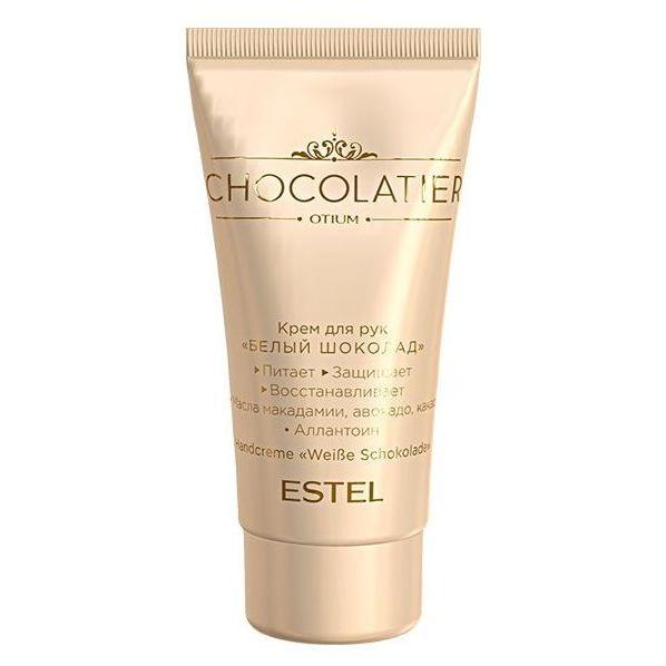 Купить Крем для рук Белый шоколад Chocolatier, Estel (Россия)