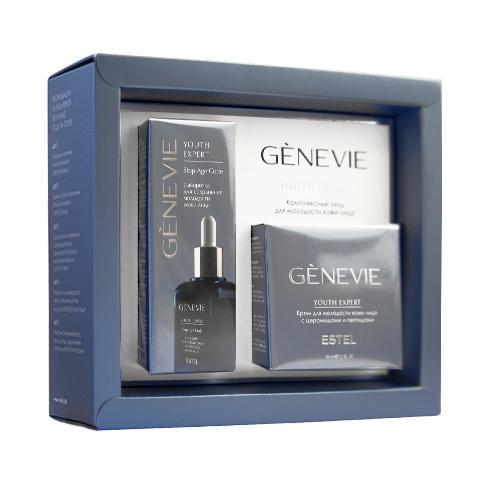 Комплексный уход для молодости кожи лица Genevie Youth Expert фото