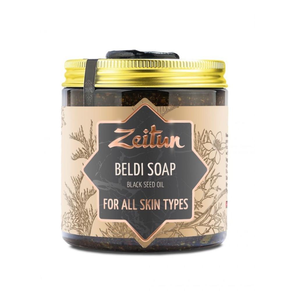 Мыло для всех типов кожи Бельди Черный тмин