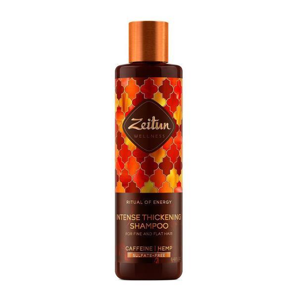 Шампунь для объема и роста тонких волос Ритуал энергии с кофеином и конопляным маслом, Zeitun (Иордания)  - Купить