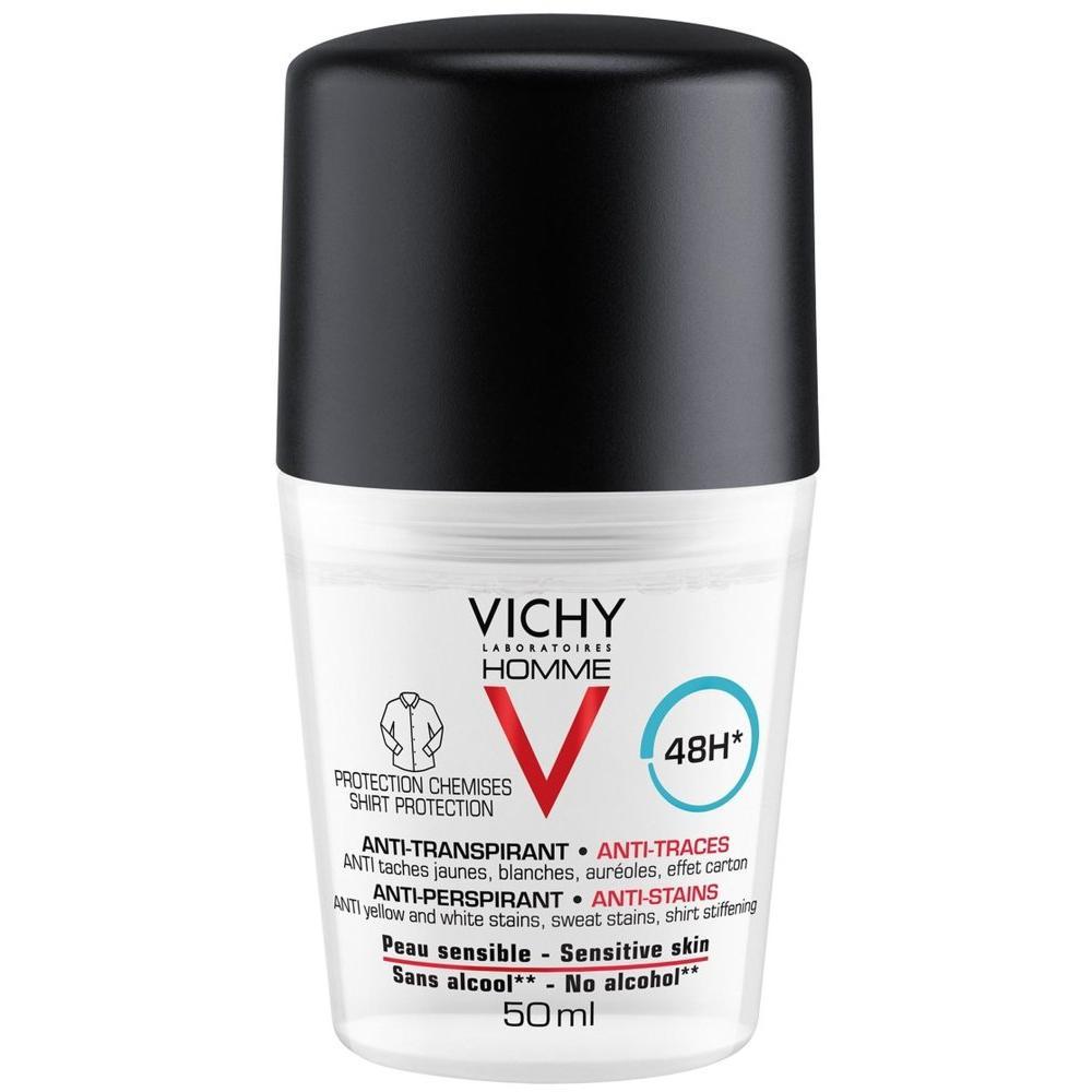 Минеральный дезодорант против белых и желтых пятен 48 часов свежести (MB056900, 50 мл) Vichy