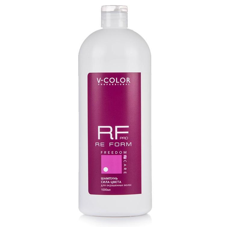 Купить Шампунь для окрашенных волос Сила цвета (80570, 5000 мл), V-Color (Россия)