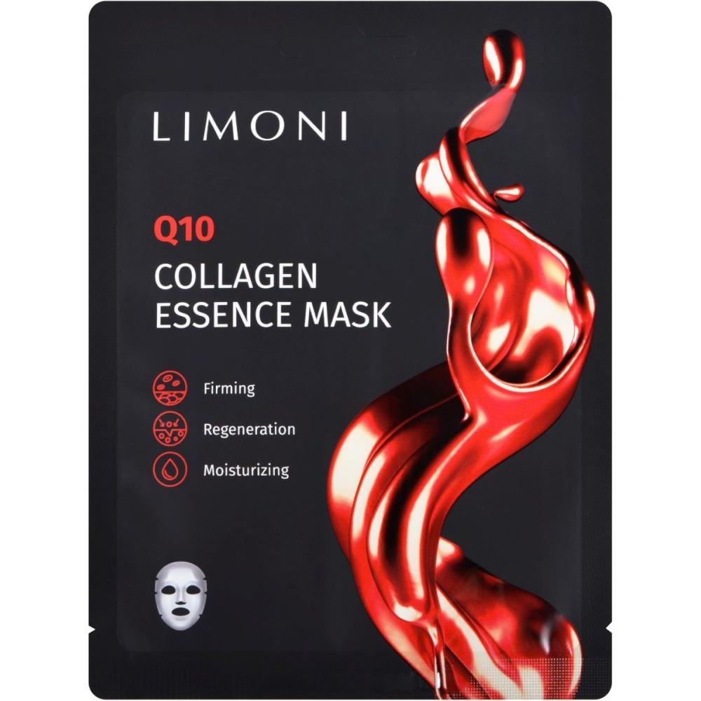 Купить Антивозрастна маска для лица с коэнзимом Q10 и коллагеном Collagen Essence Mask, Limoni (Италия/Корея)