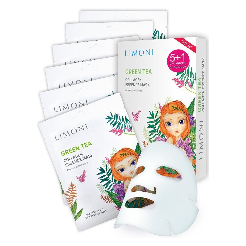 Набор масок для лица с зеленым чаем и коллагеном Тонизирующий фото