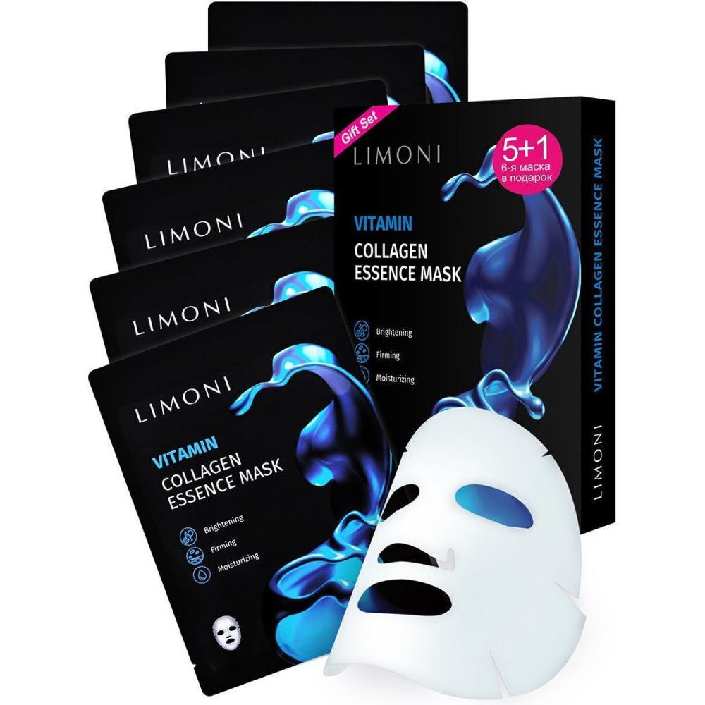 Купить Набор масок для лица с коллагеном Витаминизирующий, Limoni (Италия/Корея)