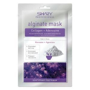 Моделирующая альгинатная маска professional Коллаген+Аденозин Shary