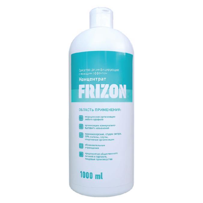 Концентрат Frizon