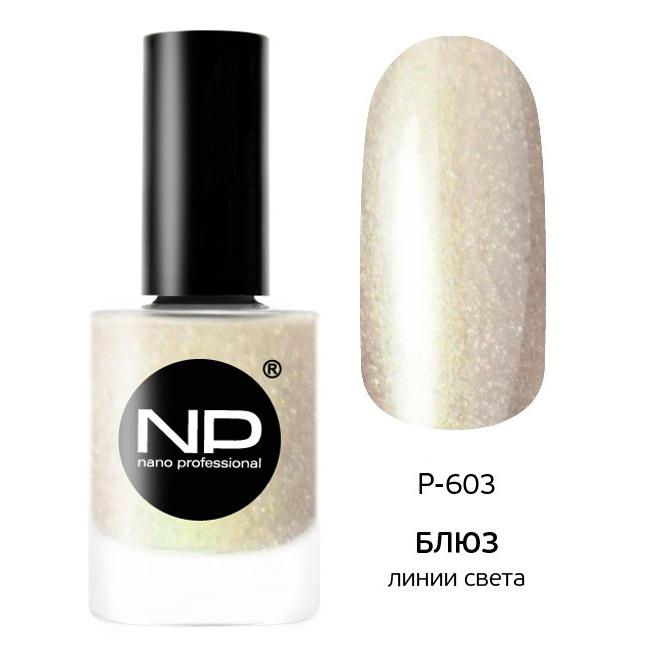 Купить Декоративный лак для ногтей Nano Professional (002117, P-1201, Сказка моей жизни, 15 мл), Nano professional (Россия)