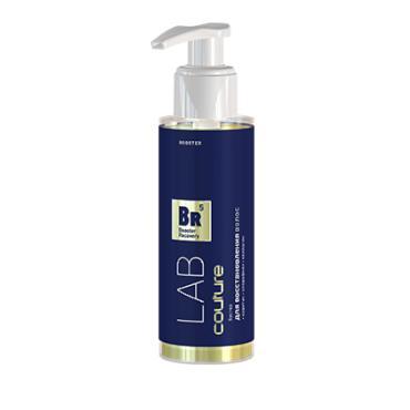 Бустер для восстановления волос Recovery
