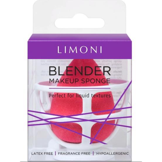 Купить Спонж для макияжа в наборе с корзинкой Red Blender Makeup Sponge, Limoni (Италия/Корея)