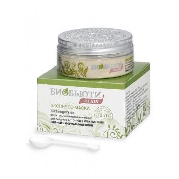 Купить Экспресс-маска для жирной и нормальной кожи Элит, BioBeauty (Россия)