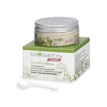 Купить Экспресс-маска для сухой и чувствительной кожи Элит, BioBeauty (Россия)