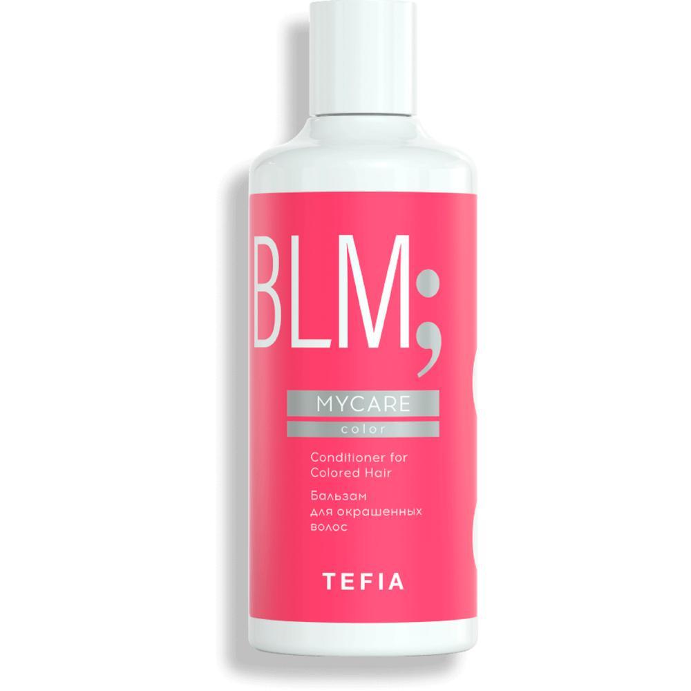 Бальзам для окрашенных волос (MCBLM60275, 1000 мл) Tefia