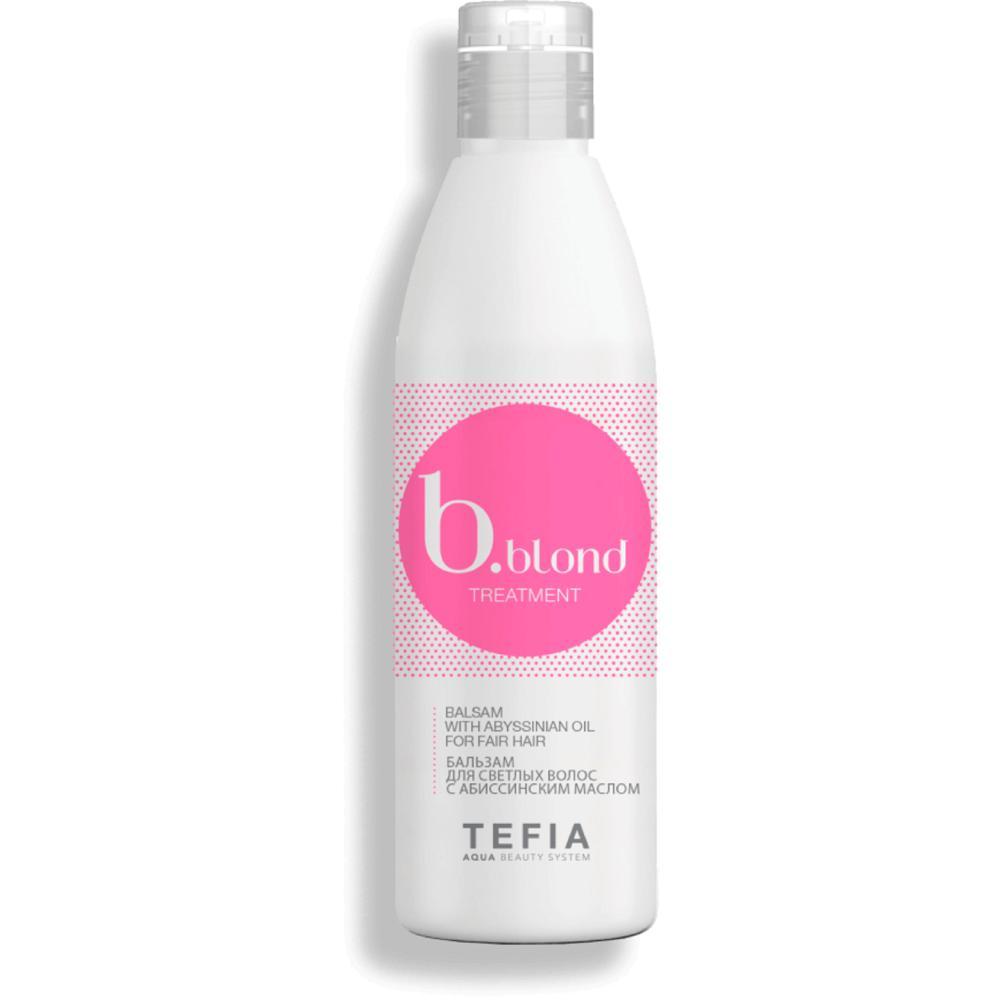 Бальзам для светлых волос с абиссинским маслом (4T10019, 1000 мл) Tefia