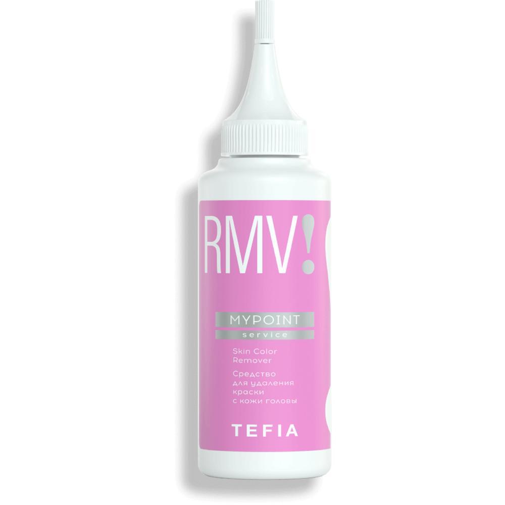 Купить Средство для удаления краски с кожи головы Skin Color Remover, Tefia (Италия)