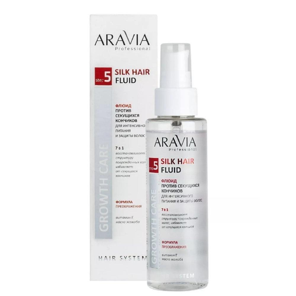 Флюид против секущихся кончиков для интенсивного питания и защиты волос Silk Hair Fluid Aravia