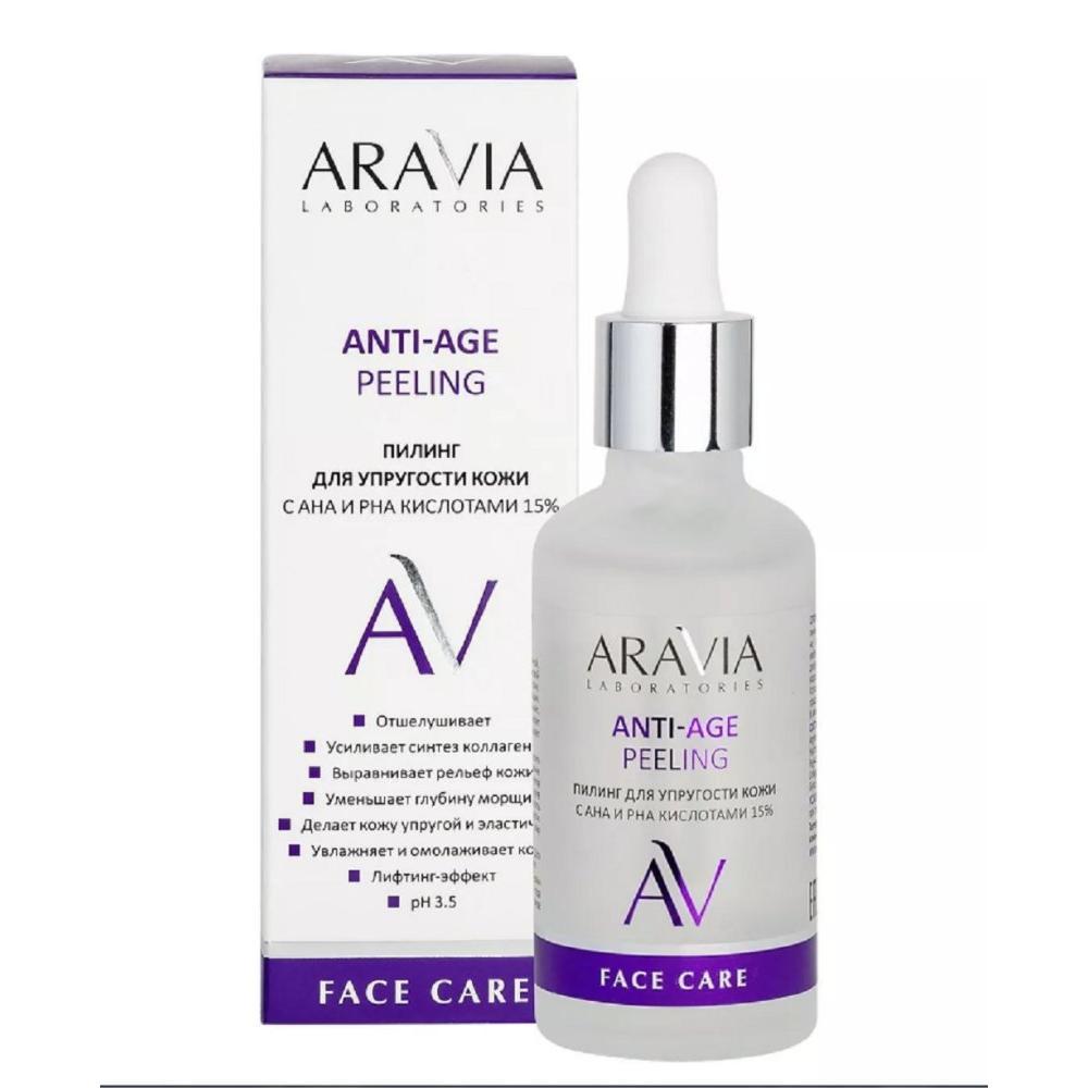 Пилинг для упругости кожи с AHA и PHA кислотами 15% Anti-Age Peeling
