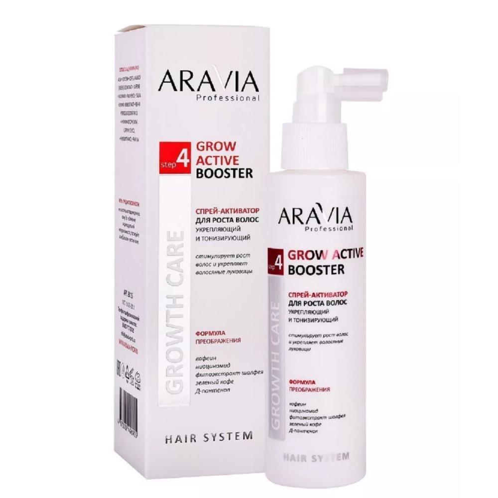 Укрепляющий и тонизирующий спрей-активатор для роста волос Grow Active Booster Aravia