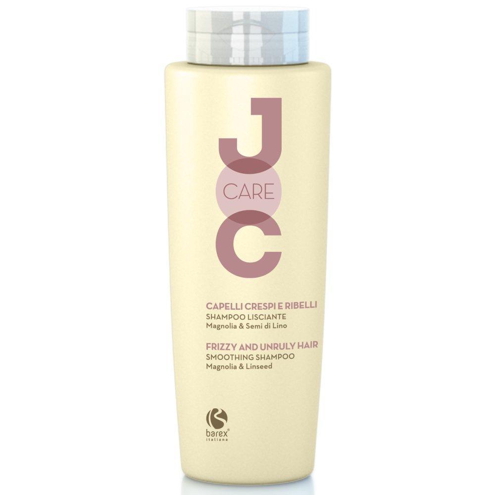 Купить Разглаживающий шампунь Магнолия и Семя льна Smoothing shampoo (100601, 250 мл), Barex (Италия)