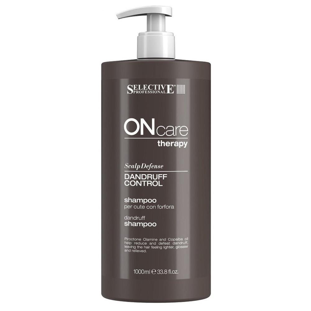 Шампунь от перхоти Dandruff Control Shampoo фото