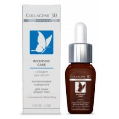 Купить Коллагеновая сыворотка для кожи вокруг глаз Intensive Care, Medical Collagene 3D (Россия)