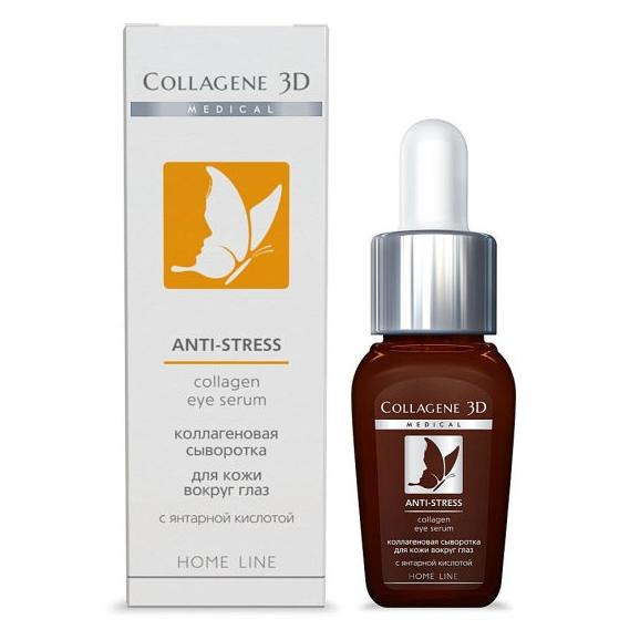 Коллагеновая сыворотка для уставшей кожи вокруг глаз Anti-Stress