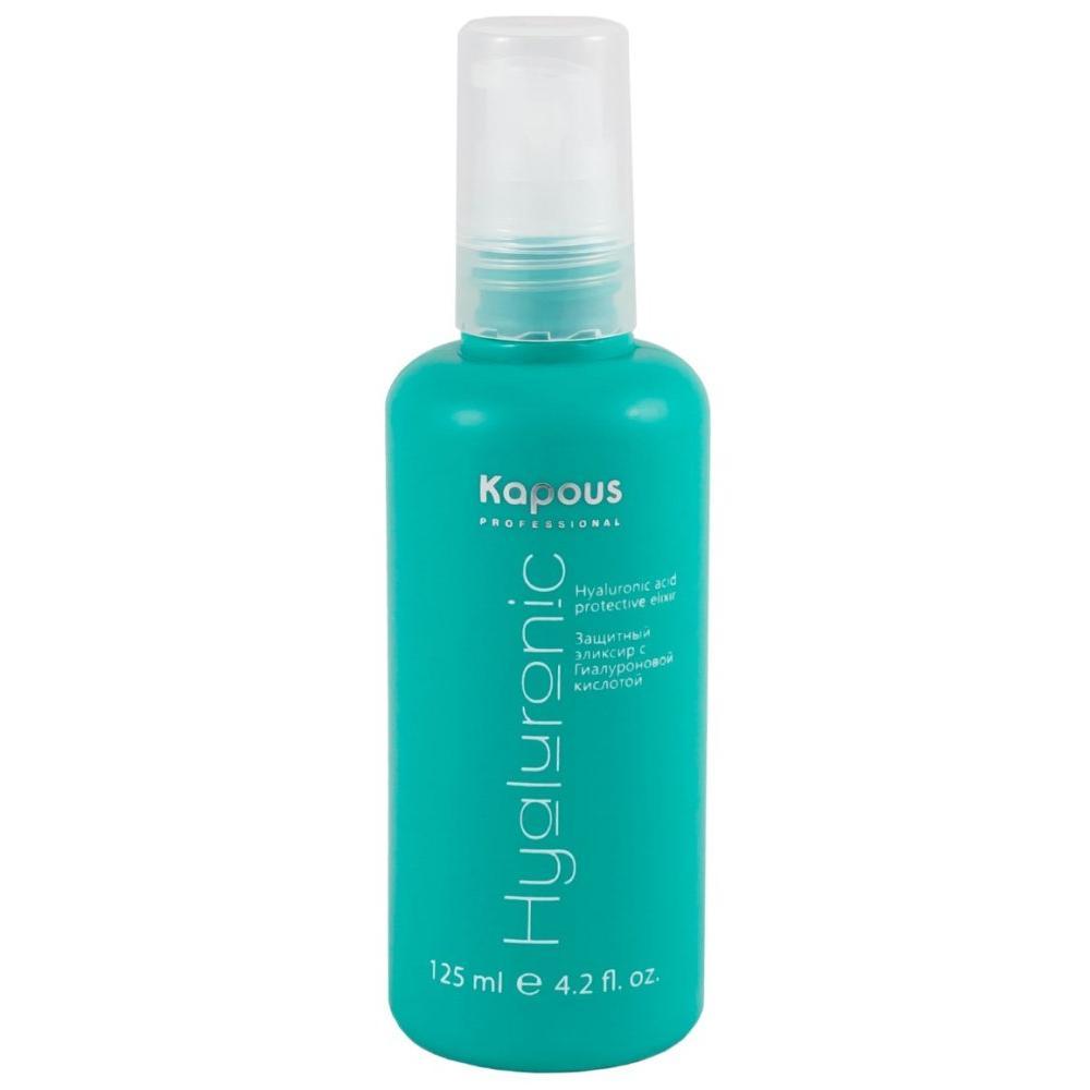 Купить Защитный эликсир с Гиалуроновой кислотой, Kapous Волосы (Россия)