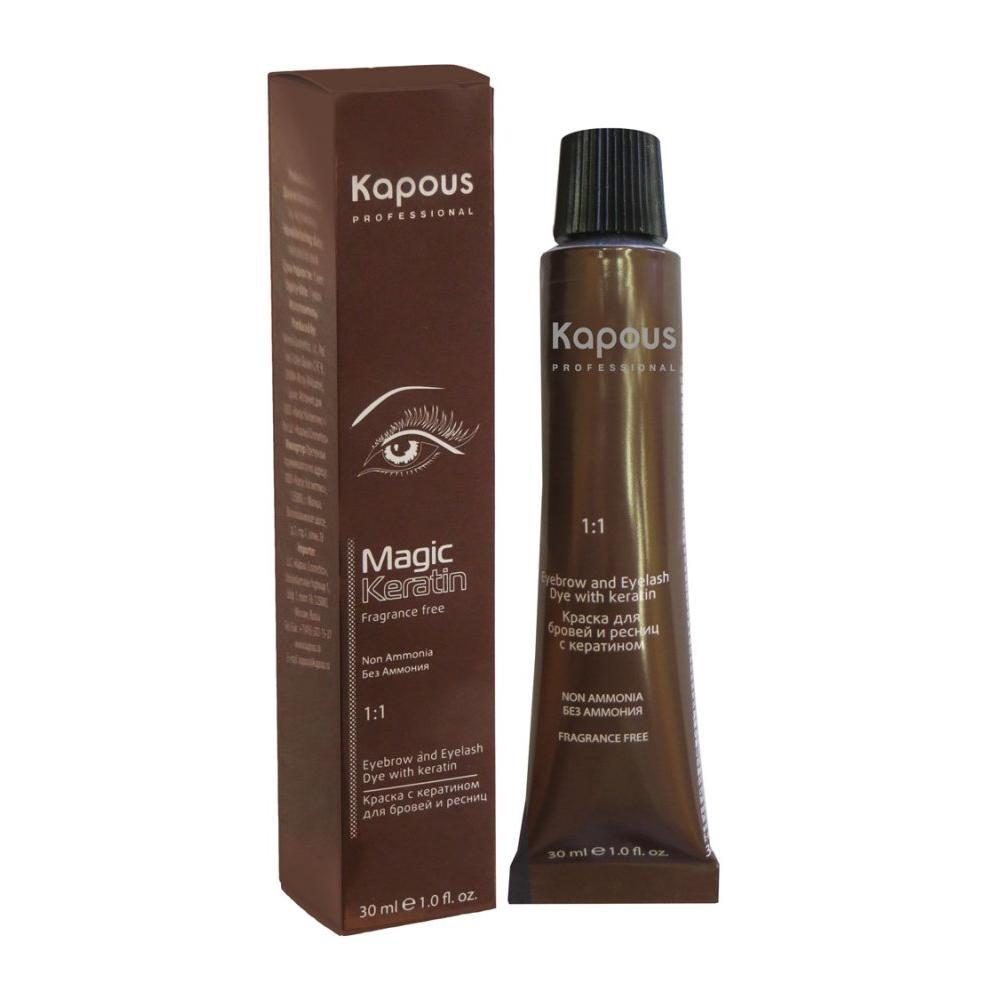 Купить Краска для бровей и ресниц Non ammonia Magic Keratin (606, 0.01, графит, 30 мл), Kapous Волосы (Россия)