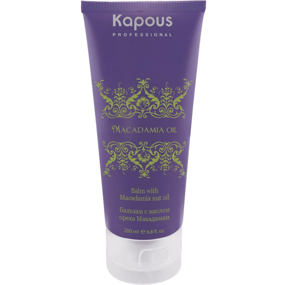 Купить Бальзам с маслом ореха макадамии, Kapous Волосы (Россия)