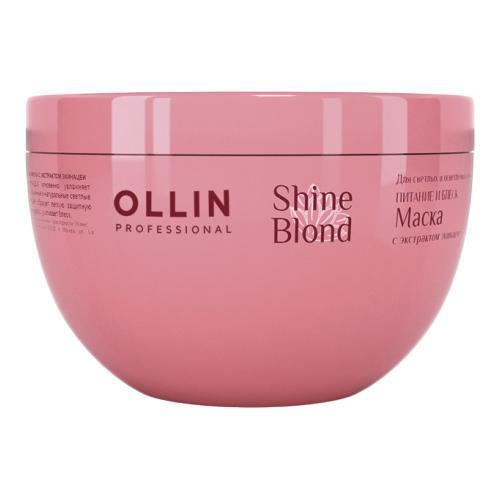 Маска с экстрактом эхинацеи Ollin Shine Blond Ollin Professional