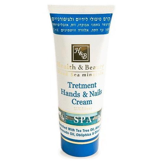 Купить Мультивитаминный крем для рук и ногтей (HB204, 100 мл), Health & Beauty (Израиль)