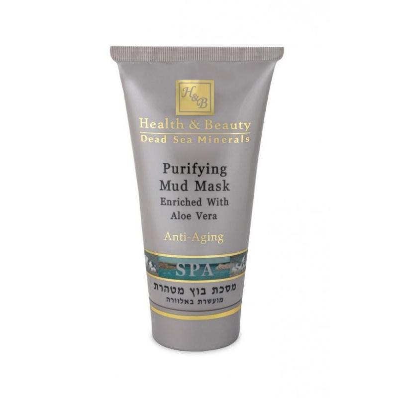 Купить Грязевая очищающая маска для лица с экстрактом Алоэ Вера (HB112, 150 мл), Health & Beauty (Израиль)