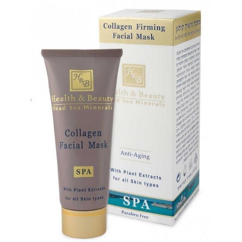 Купить Коллагеновая укрепляющая маска для лица, Health & Beauty (Израиль)