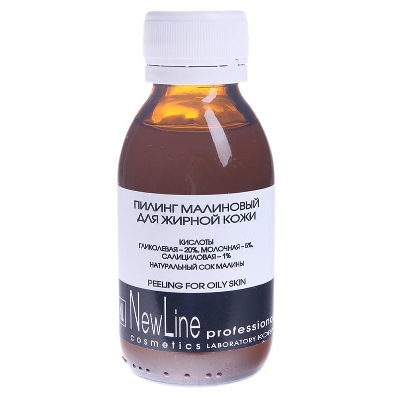 Купить со скидкой Малиновый пилинг для жирной кожи АНА 26% Ph 2,3