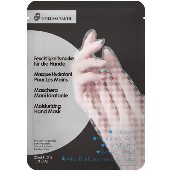 Невероятная маска для рук Incredible Hand Mask (T_TR_27, 24*25 мл)