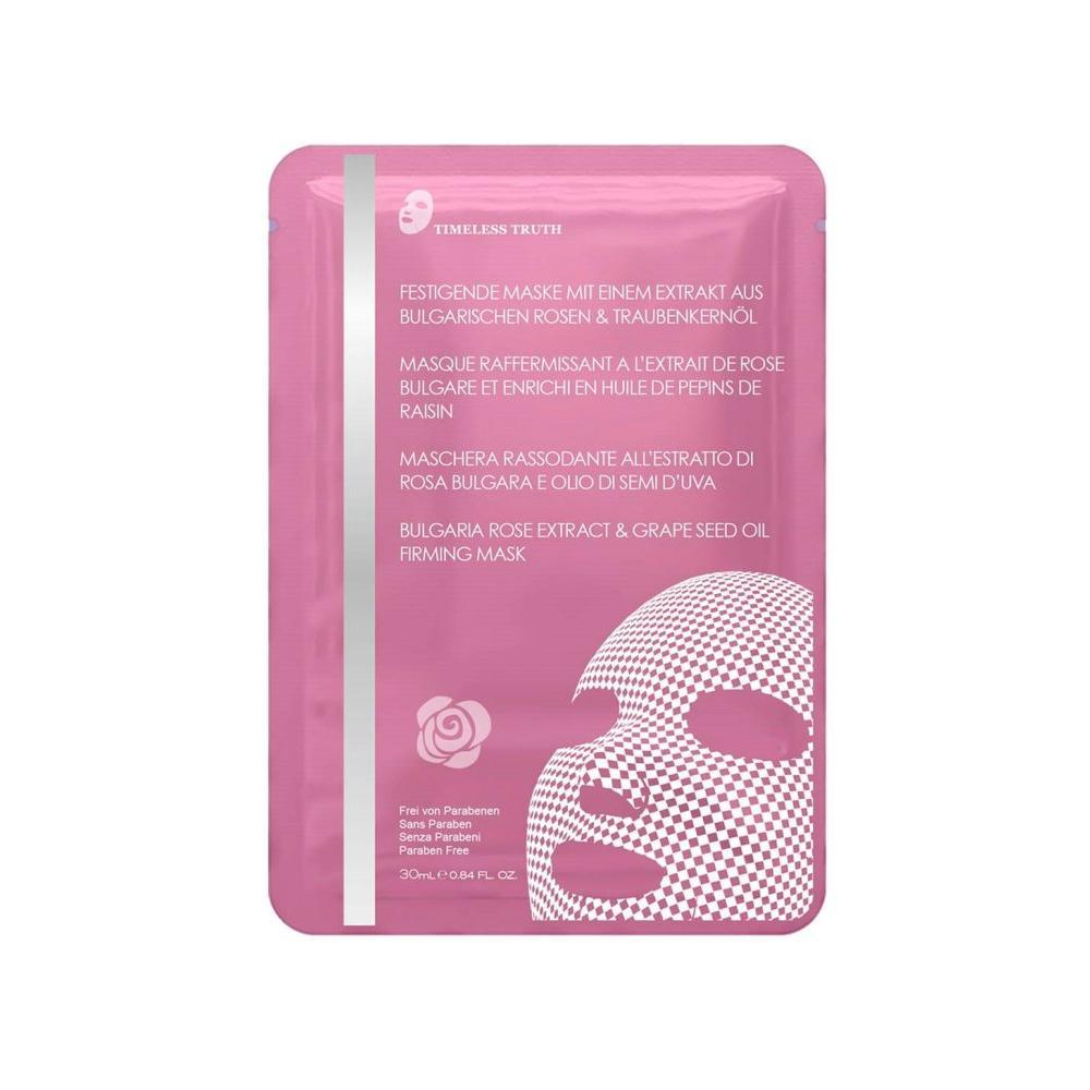 Укрепляющая маска с экстрактом болгарской розы и маслом виноградных косточек Bulgaria Rose Mask (T_TR_16, 5*25 мл) фото