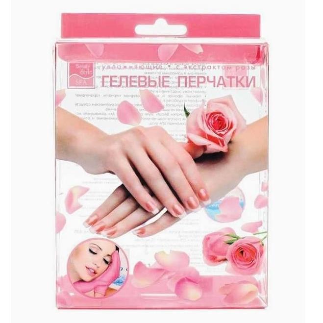 Увлажняющие гелевые перчатки с экстрактом розы Beauty Style