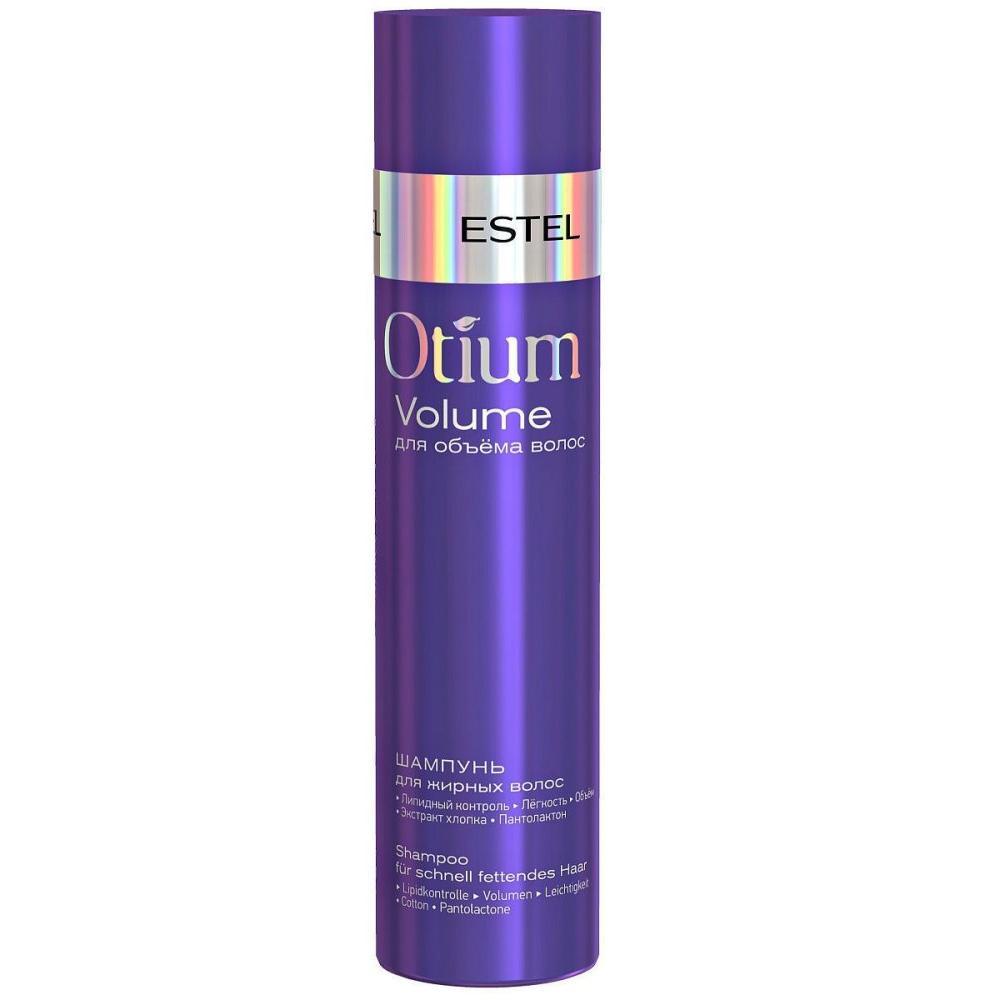 Шампунь для объема жирных волос Otium Volume