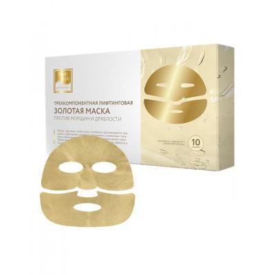 Трехкомпонентная лифтинговая золотая маска фото