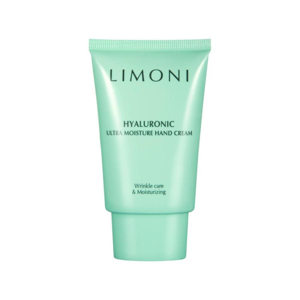 Купить Крем для рук с гиалуроновой кислотой Hyaluronic Ultra Moisture Hand Cream, Limoni (Италия/Корея)