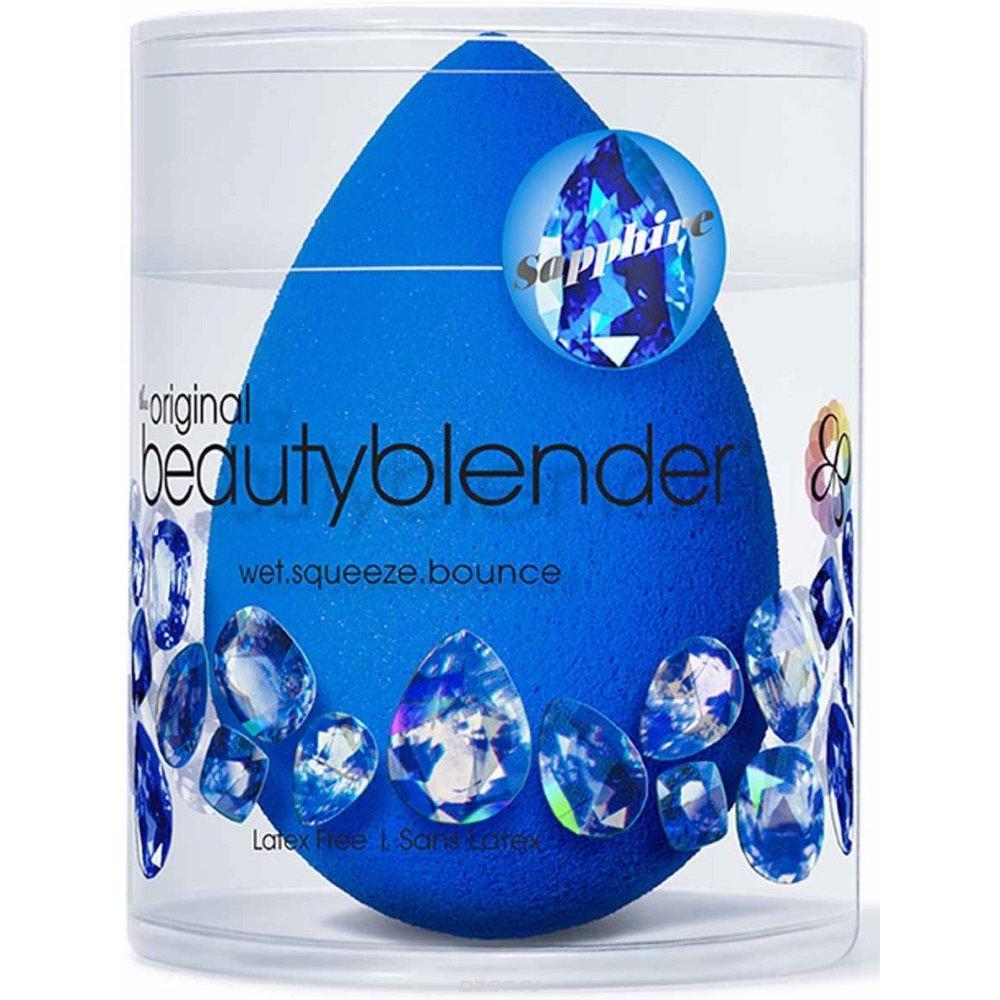 Спонж сапфирового цвета Beautyblender Sapphire