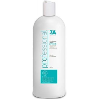 Увлажняющий шампунь для сухих пористых волос 3A Moisturizing Shampoo (21164916, 250 мл)